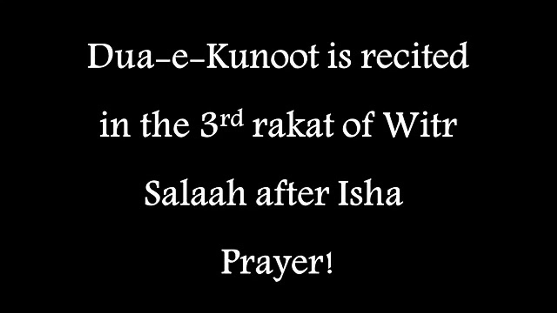 Dua e Qunoot - Witr (Hanafi) - Recitation - English Translation,  Transliteration [HQ] -