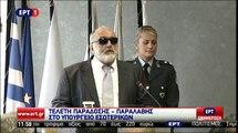 VIDEO-ΠΡΟΣΤΑΣΙΑΣ ΠΟΛΙΤΗ