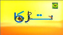 Tarka Recipe Tikka Botti Pulao by Rida Aftab Masala TV 22 Sep 2015