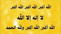 الله أكبر الله أكبر الله أكبر لا اله الا الله الله أكبر الله أكبر ولله الحمد