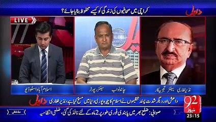 Daleel 23-09-2015 - 92 News HD
