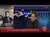 Beep censor - Faisal Raza Abidi abuses Khursheed Shah & Raza Rabbani