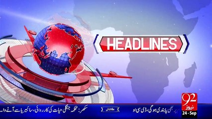 Headlines - 03:00 AM – 24 Sep 15 - 92 News HD