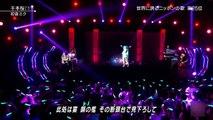 初音ミク - 千本桜をライヴ!!