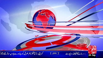Headlines - 04:00 AM – 24 Sep 15 - 92 News HD