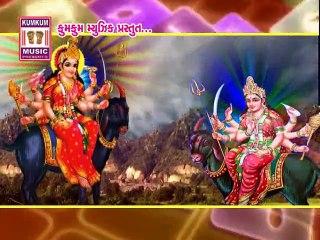 DJ Dhol Vage Meldi Mane Dham Vol 1 | Gujrati Live Program | Gaman Santhal | Meena Studio