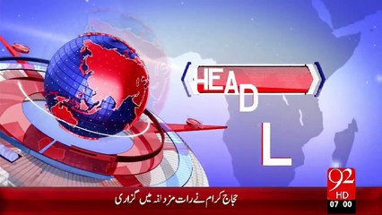 Headlines - 07:00 AM – 24 Sep 15 - 92 News HD