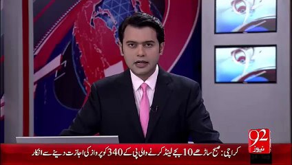 IMRAN FAROOQ MURDUR CASE 24 Sep 15 - 92 News HD