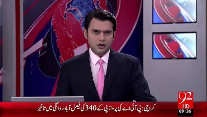 NAWAZ SHREEF KI BARTANWI HUMANSIB SY MULAQAT 24 Sep 15 - 92 News HD