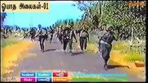 LTTE Operation Unceasing Waves 01 in Mullaithiivu - TamilEelam Yaal Nallur B.Bala - 87280 Limoges, France