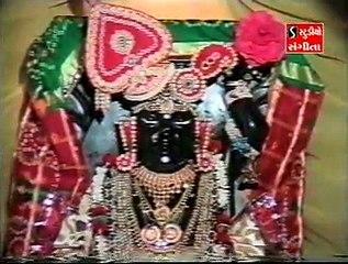 Mara Ghat Ma Birajta Shrinathji Asif Zeriya Ami Joshi