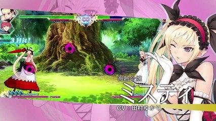Trailer JAP de Blade Arcus from Shining EX