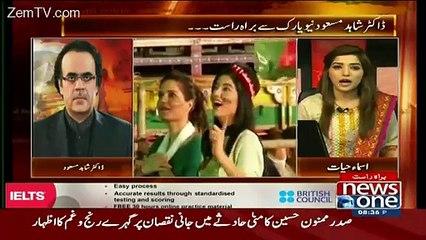 Kia Nawaz Sharif India Ke Hawale Se Hard Line De payege..Dr Shahid Masood Respones