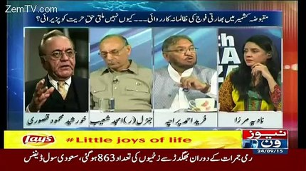 10 PM With Nadia Mirza - 24th September 2015
