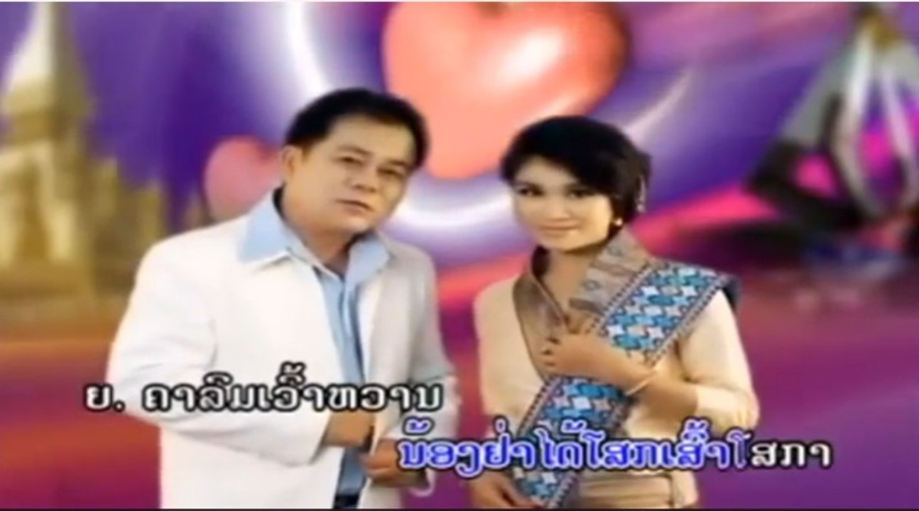 Best Lao New Songs 2015 Laos Song Video Dailymotion