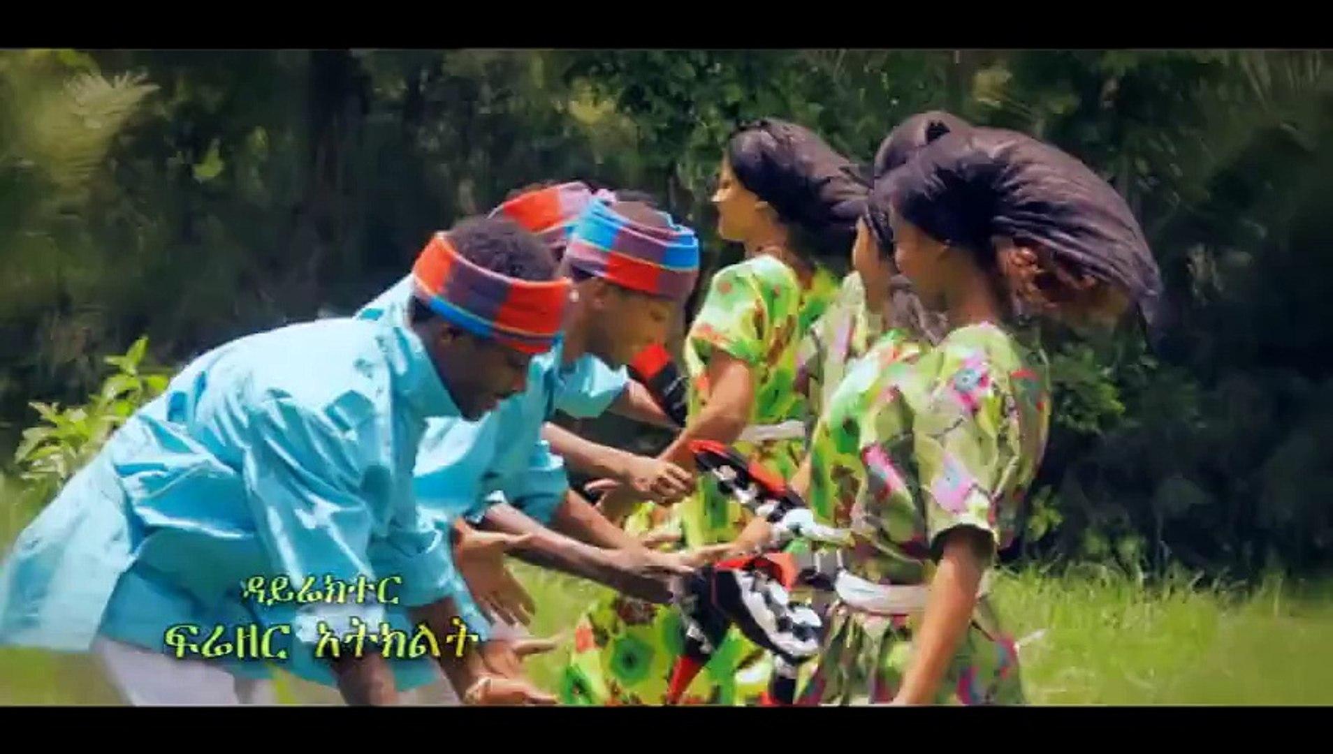 Ethiopia - Deme Lula - Ader Bane - (Official Music Video) - New Ethiopian Music 2015
