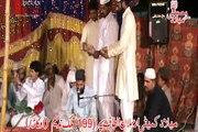 Qari muhammad Nafees Asif Naeemi Tilawat-e-Quran ala ina oilya ALLAH