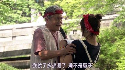 最強二人組 京都府警特別搜查班 第2集 Saikyou no Futari Ep2