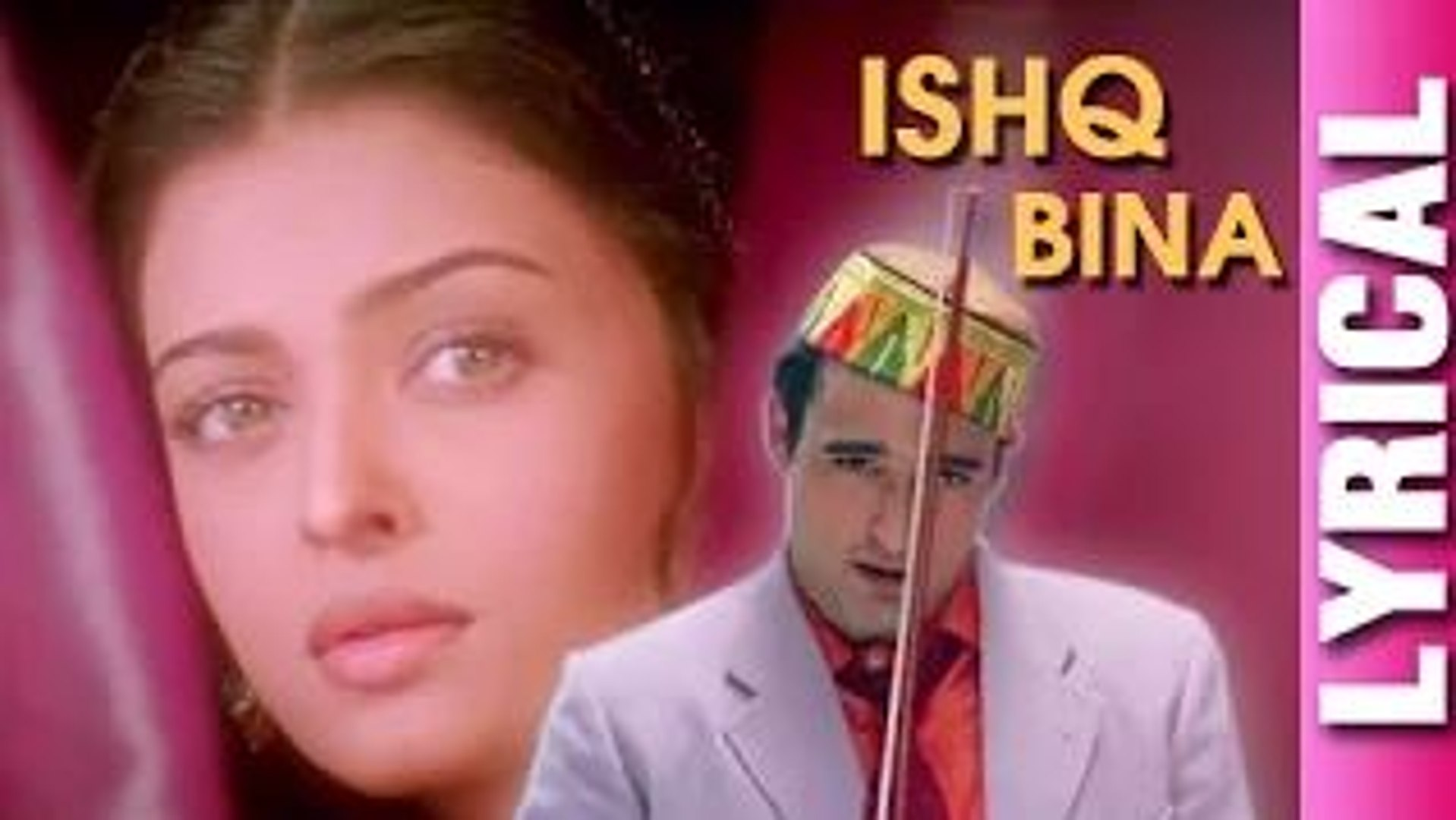 ishq bina kya jeena yaaro mp3 songs free download