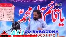 Ex Sunni Allama Hamid Raza Sultani Biyan Noor e Quran Majlis 9 sep 2015 shahowali Sargodha
