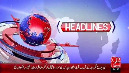 Headlines - 04:00 PM - 25-09-15 - 92 News HD