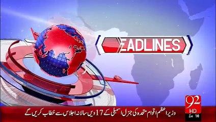 Headlines - 05:00 PM - 25-09-15 - 92 News HD