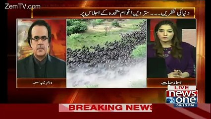 Live With Dr Shahid Masood - 25th September 2015