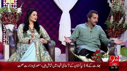 Eid special program #92at8Special - 25-09-2015 - 92 News HD