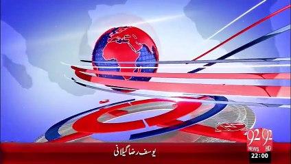 Headlines - 10:00 PM - 25-09-15 - 92 News HD