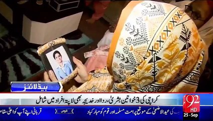 Headlines - 11:00 PM - 25-09-15 - 92 News HD