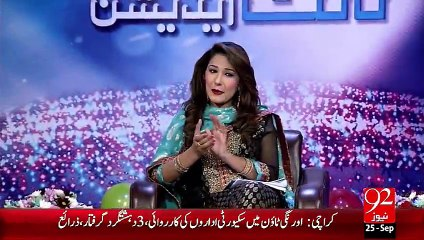 Eid special program #NightEditionSpecial - 25-09-2015 - 92 News HD