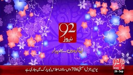Headlines - 01:00 AM - 26-09-15 - 92 News HD