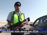 Israël: 8 morts dans des attaques à Eilat, raids israéliens meurtriers à Gaza
