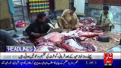 Headlines - 05:00 AM - 26-09-15 - 92 News HD