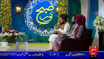 Subh e Noor - 26 - Sep - 2015 - 92 News HD