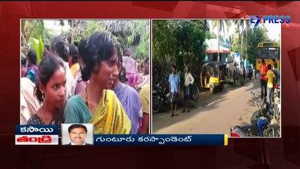 Man kills his wife and children at Guntur - Express TV