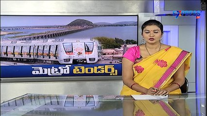 DMRC invites e-tenders for design and construction of Vijayawada metro rail project - Express TV
