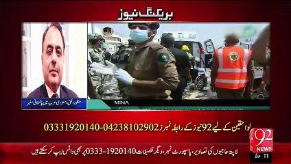 92NewsHD Minna La-Patta afrad ky Lawahqeen ki Awaz Ban Gaya– 26 Sep 15 - 92 News HD