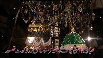 Huzoor Aa Gaye Hain Naat 12 Rabi ul Awal 2013 Kasur By Jaan Jee