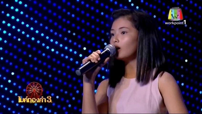 ชิงช้าสวรรค์ไมค์ทองคํา 3 ล่าสุด 1-5 26 กันยายน 2558 Cingchaswan