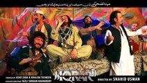 Pashto New Song 2015 Almas Khan Khalil Za Yar Yum Da Yarano Pashto HD Film 2015 Iqrar