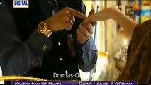 Rung Laaga Promo 3 Saima Noor New Drama on Ary Digital