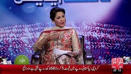 Eid special program #NightEditionSpecial - 26-09-2015 - 92 News HD