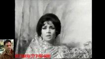 Mehdi Hasan - Sajna Vichhode Tere - Sajjan Mildey Kadi Kadi PAKISTANI PUNJABI URDU SONG-HD