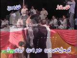 Dooron Dooron Sanu Tarsande How HD Video Song By Attaullah Esakhelvi - Video Dailymotion