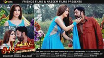 Tak Ba Darla Darkam Mache Yum ,  Zwee Da Sharabi Hits Pashto Film Hits Song 2015 HD