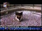 Allah hu Akbar Meaning