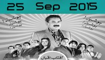 Khabardar with Aftab Iqbal 25th September 2015 Latest Comedy Show