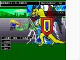 【集団ストーカー】 反日ギャングストーカー撃退RPG「カルトモンスター、戦争の王者@ギャング大魔王、DAIROKU」戦」Battle Action Games