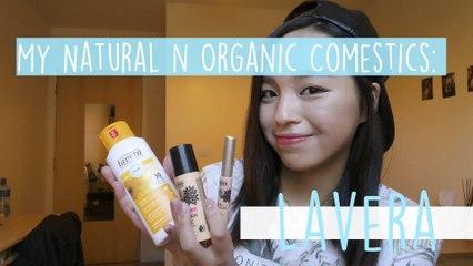 [自購] 天然有機化妝品-減少對皮膚的傷害 ✿ Lavera Products Review